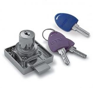 Замок Z-138 мебельный для дсп с ЭЛЕКТР. ключом