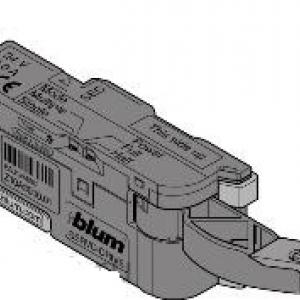 Привод Blum