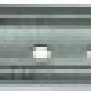 Шина навески, 2000 мм