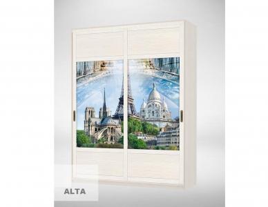 Модель ALT08001