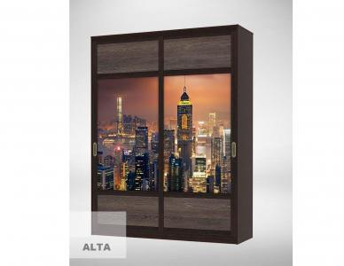 Модель ALT08014