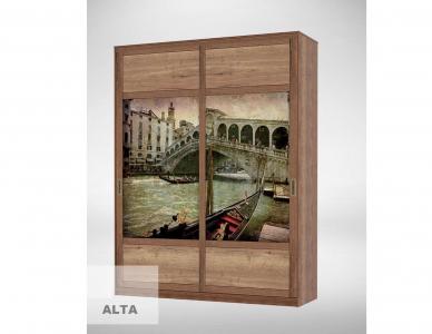Модель ALT08025